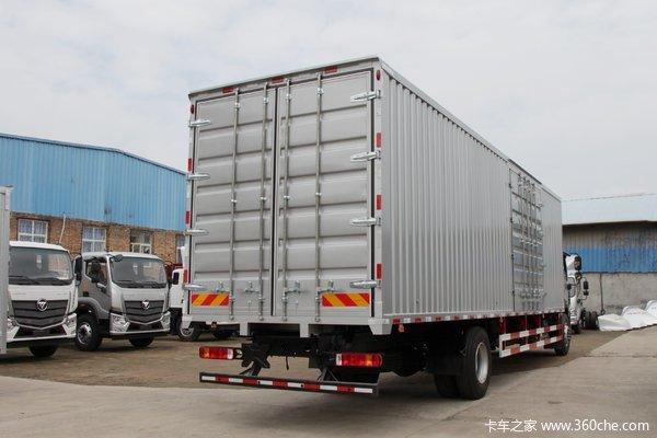 欧航R系(欧马可S5)载货车北京市火热促销中 让利高达0.5万