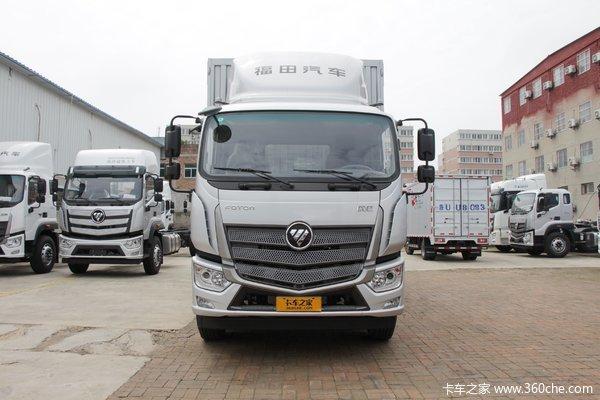 福田 欧航R系(欧马可S5) 180马力 6.8米厢式载货车(BJ5166XXY-A1)