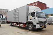 福田 欧航R系(欧马可S5) 210马力 9.78米排半厢式载货车(轴距7300)(BJ5186XXY-A3)