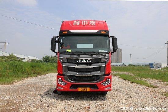 江淮 格尔发A5X中卡 245马力 4X2 9.8米厢式载货车(HFC5181XXYP3K2A70S8V)