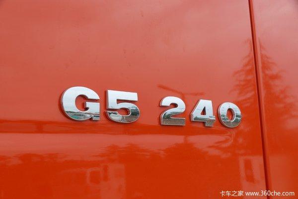 新车到店 葫芦岛市SITRAK G5载货车仅需17.5万元
