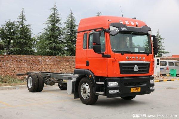 中国重汽 汕德卡SITRAK G5重卡 畅行版 240马力 4X2 6.8米栏板载货车