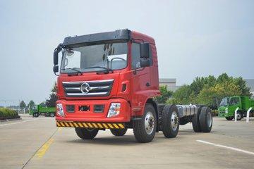 凯马 方鼎 230马力 6.8米排半载货车(国六)