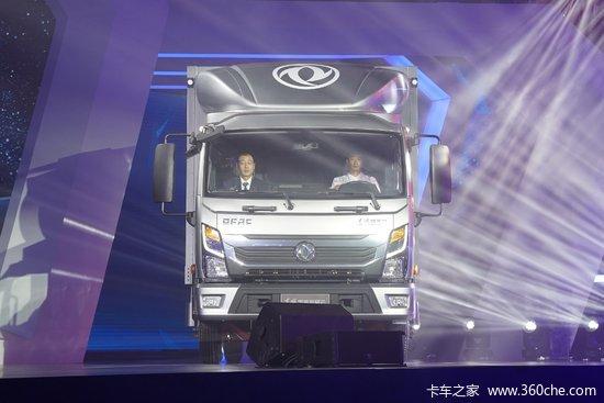 东风 凯普特星云K6-L 2020款 150马力 4.17米单排仓栅式轻卡(EQ5080CCY8BDBAC)
