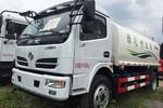 东风 福瑞卡F7 140马力 4X2 绿化喷洒车(EQ5110GPS8BDCAC)图片