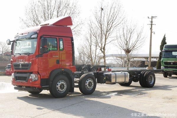 中国重汽 HOWO TX 250马力 4X2 9.52米厢式载货车(国六)