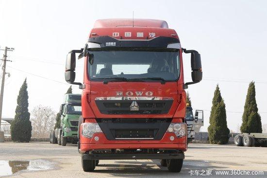 中国重汽 HOWO TX5重卡 310马力 6X2 7.8米厢式载货车(国六)(ZZ5257XXYN56CGF1)