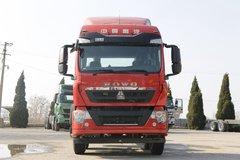 中国重汽 HOWO TX5 豪华版 240马力 4X2 6.8米栏板载货车(高顶)(ZZ1187K501GE1)