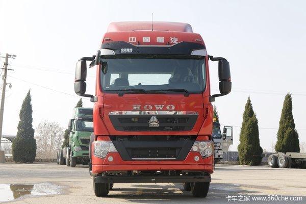 中国重汽 HOWO TX 250马力 4X2 6.75米仓栅式货车(国六)