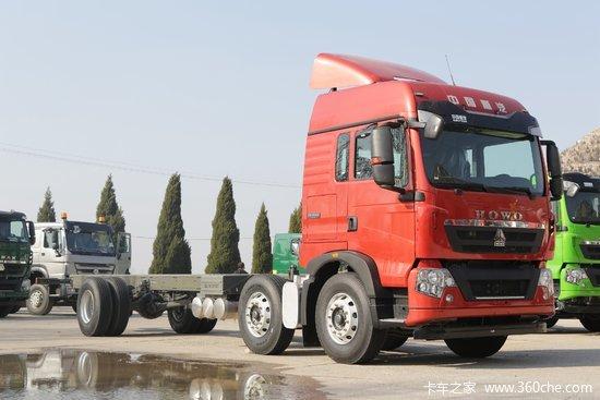 中国重汽 HOWO TX重卡 280马力 6X2 9.6米栏板载货车(ZZ1257M56CGE1)