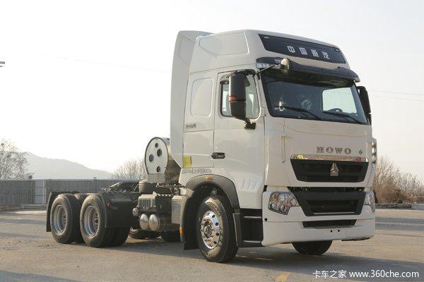 中国重汽 HOWO T7H重卡 440马力 6X4 LNG牵引车(13T后桥)(国六)
