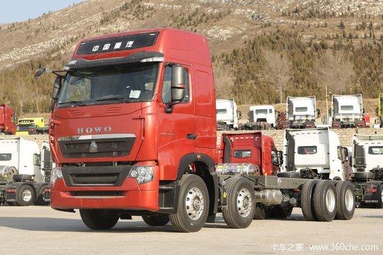 中国重汽 HOWO T7H重卡 440马力 8X4 9.5米栏板载货车(12挡)(ZZ1317V466HE1)