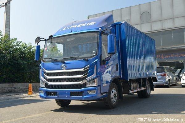跃进 快运H500 150马力 4.17米AMT自动挡单排厢式轻卡(国六)