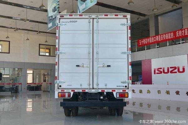 优惠0.3万上海庆铃五十铃KV600载货促销