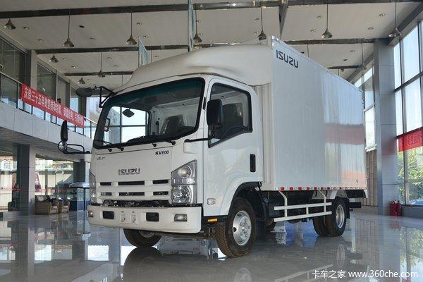 优惠0.3万上海五十铃KV600载货车促销