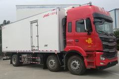 江淮 格尔发A5WIII 270马力 6X2 7.8米冷藏车(HFC5251XLCP2K2D50V)