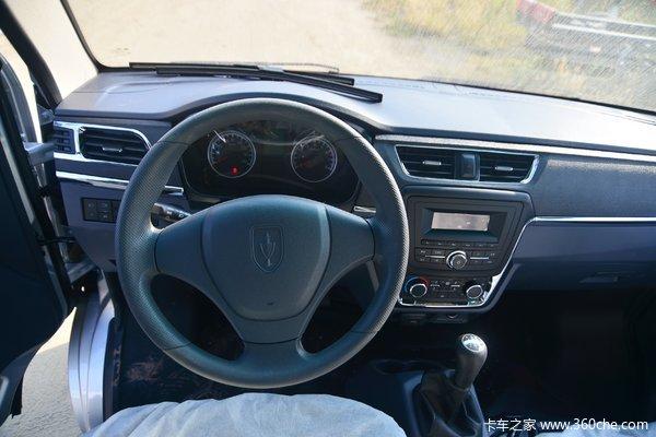 降价促销杭州金杯T30载货车仅售4.78万