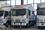 庆铃 五十铃M600 132马力 4.13米单排厢式轻卡(国六)(QL5043XXYBUHAJ)