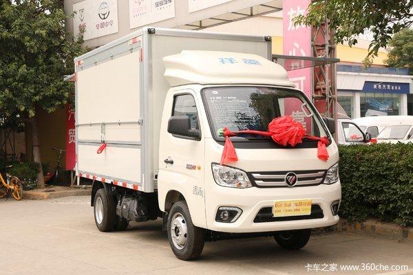 福田 祥菱M1 舒适型 1.6L 122马力 汽油 3.3米单排翼开启厢式微卡