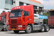 青岛解放 天V重卡 460马力 6X4牵引车(CA4250P2K28T1E5A80)