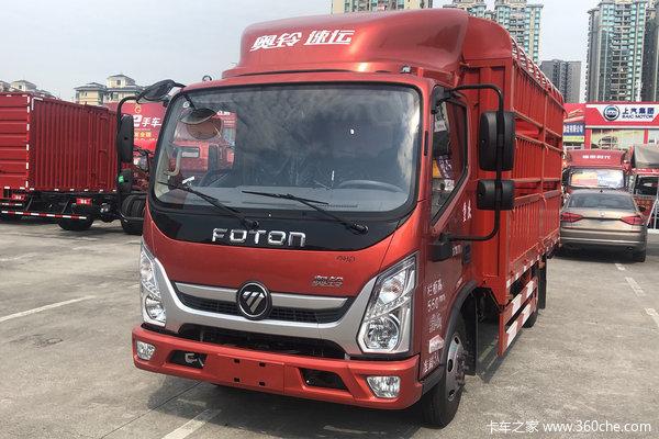 奥铃速运载货车北京市火热促销中 让利高达2万