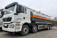 陕汽重卡 德龙新M3000 350马力 8X4 铝合金运油车(凌宇牌)(SX1329MB6WQ1)