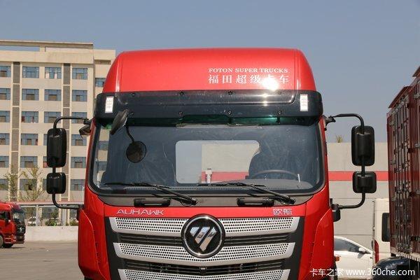 优惠0.2万 北京市欧航R系载货车火热促销中