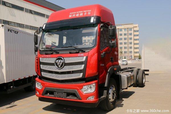 福田 欧航R系(欧马可S5) 220马力 9.78米排半厢式载货车(国六)(BJ5186XXY-2M)