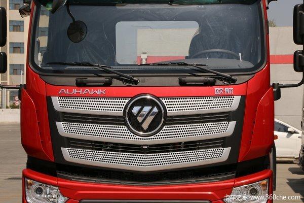 欧航R系(欧马可S5)载货车限时促销中 优惠0.2万