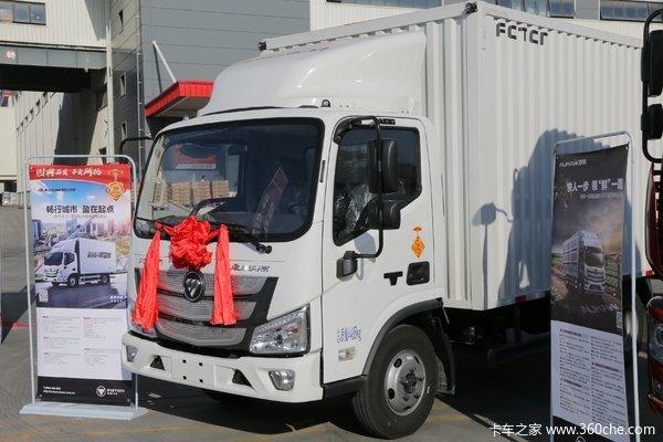 福田 欧马可S1系 超值版 131马力 4.14米单排厢式轻卡(BJ5048XXY-FE)