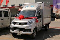 福田 祥菱V1 1.6L 122马力 汽油 3.2米单排厢式微卡(国六)(BJ5030XXY4JV5-01)