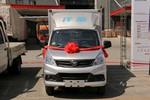 福田 祥菱V3 1.6L 122马力 3.02米双排厢式微卡(国六)(BJ5030XXY4AV8-32)图片