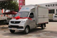 福田 祥菱V1 1.6L 汽油 122马力 3.05米单排翼开启厢式微卡(国六)(BJ5030XYK4JV5-01) 卡车图片