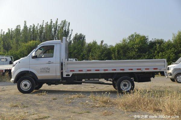 回馈客户金杯T50载货车仅售4.68万