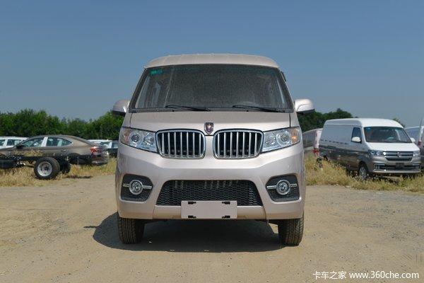 仅售3.98万金杯小海狮X30封闭货车促销