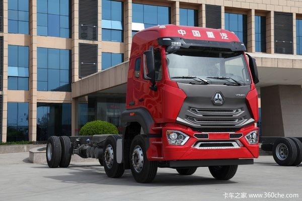 优惠1万泰州重汽HOWON5G载货车促销中