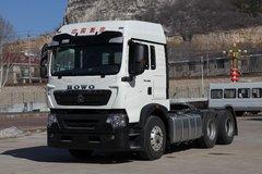 中国重汽 HOWO TX重卡 400马力 6X4 牵引车(ZZ4257V324GE1)图片