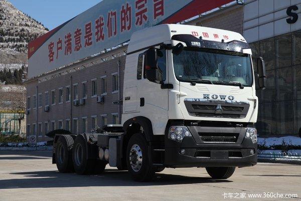 降价促销HOWOTX7牵引车仅售41.50万