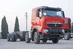 中国重汽 HOWO T7H重卡 540马力 8X4 8.8米自卸车(低顶)(ZZ3317V486HE1)