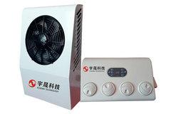 宇晟科技YS-2600L 分体式电动独立变频驻车空调(立式高端款)