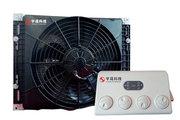 宇晟科技YS-2600W 分体式电动独立变频驻车空调(卧式高端款)