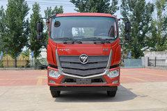 福田 欧航R系(欧马可S5) 190马力 4X2 车载式混凝土泵车(国六)(BJ5130THB-6A)