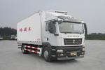中國重汽 汕德卡SITRAK G5 250馬力 4X2 7.72米冷藏車(ZZ5166XLCK521GF1)圖片