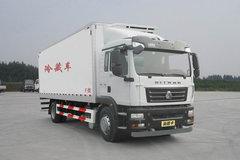 中国重汽 汕德卡SITRAK G5 240马力 4X2 6.8米冷藏车(ZZ5186XLCN561GE1)