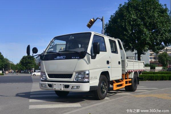 优惠6000元湛江江铃顺达小卡载货车促销