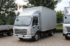福田 时代领航6 156马力 4.165米单排厢式轻卡(BJ5043XXY-DW) 卡车图片