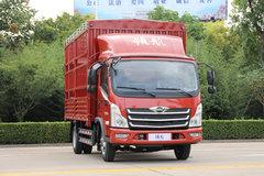 福田 时代领航6 156马力 4.2米单排仓栅式轻卡(BJ5043CCY-DW) 卡车图片