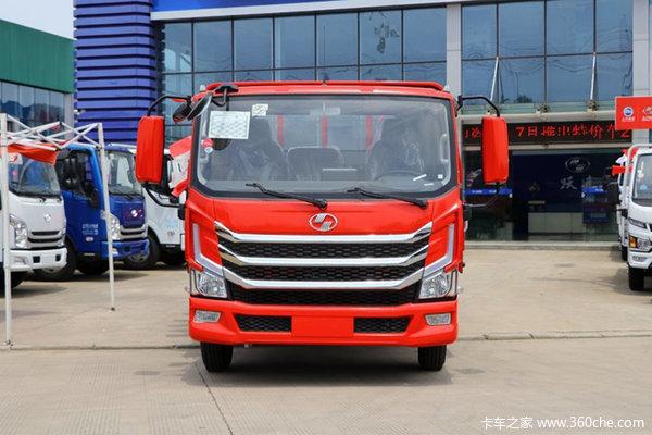 降价促销上汽超运H系载货车仅售10.09万