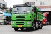 青岛解放 悍V重卡 260马力 8X2 5.6米自卸车(CA3310P1K2L1T10E5A90)