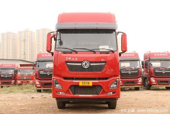 东风商用车 天龙KL重卡 舒适版 430马力 8X4 9.6米仓栅式载货车(DFH5310CCYD)